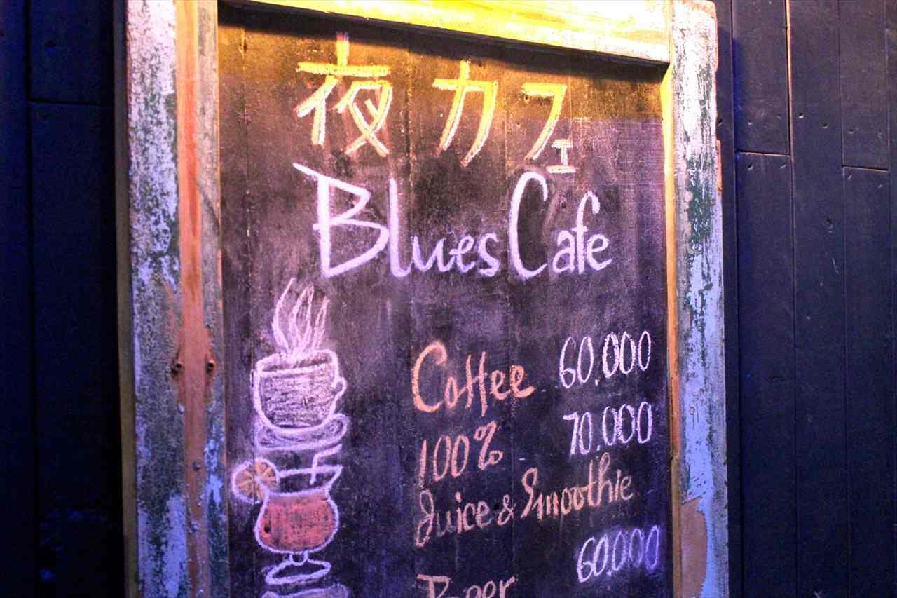 夜カフェの看板