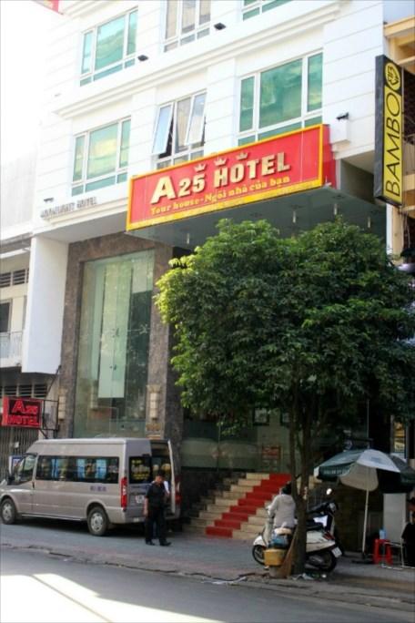 連れ込みができると人気のホテル