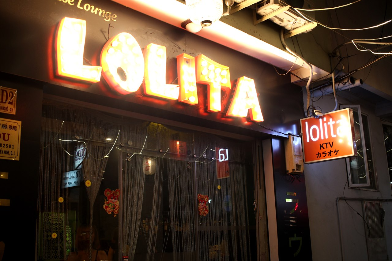 ロリータの外観